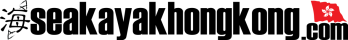 sea kayak hong kong logo