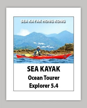 sea kayak explorer 5.4