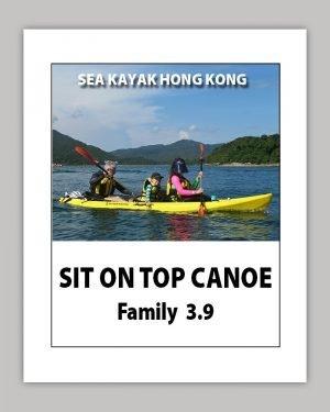 family sit on top canoe 3.9